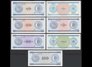 Kuba - Cuba 1,3,5,10,20,50,100 Peso 1985 Pick bis FX25 UNC (1) Foreign Exchange Certificates