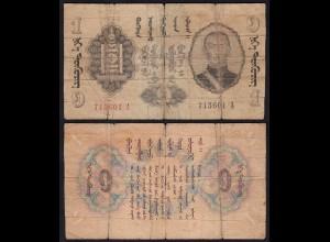 Mongolei - Mongolia 1 Tugrik Banknote 1941 Pick 21 G (6) (25822