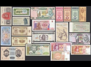 20 Stück schönes LOT Welt-Banknoten meist UNC (25827