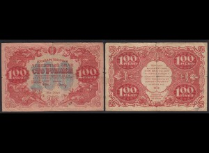 Russland - Russia 100 Rubel Banknote 1922 Pick 113 VG (5) (25830