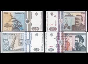 Rumänien-Romania 200 + 500 Lei 1992 Pick 100 + 101 UNC (1) (14181