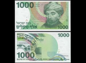 Israel 1000 Sheqalim Banknote 1983 Pick 49b aUNC (1-) (14058
