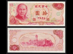 China Taiwan - 10 Yuan 1976 Banknote Pick 1984 VF (3) (16536