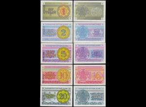 Kasachstan - Kazakhstan 5 Stück Banknoten 1993 UNC (1) (14382