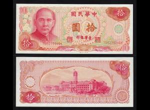 China Taiwan - 10 Yuan 1976 Banknote Pick 1984 XF (2) (16537