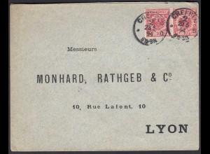 Deutsches Reich 1894 Ausland Brief mit Paar 10 Pfg. Mi. 47ca gepr.Zenker