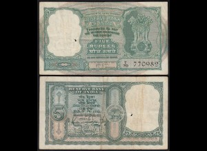 Indien - India - 5 RUPEES Pick 35a sig.74 F (4) no Letter (24347