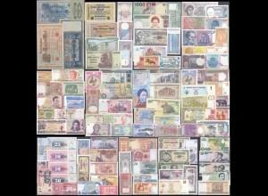 ca.100 Stück verschiedene Banknoten Welt mit etwas Deutschland GELEGENHEIT