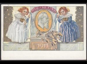 Jubiläumspostkarte Königreich Bayern Privatganzsache 1911 Landau (20103