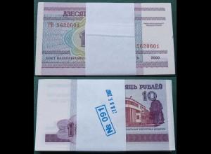 Weißrussland - Belarus 10 Rubel 2000 UNC Pick 23 BUNDLE zu 100 Stück (90006