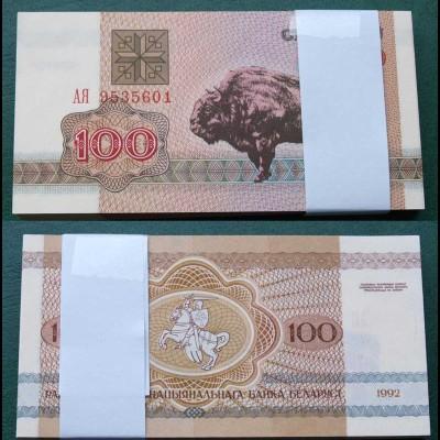 Weißrussland - Belarus 100 Rubel 1992 UNC Pick 8 BUNDLE á 100 Stück Bison (90003