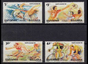Bulgaria - 1990 OLYMPICS GAMES CYCLING SWIMMING IN BARCELONA SET OF 4 MNH (83035