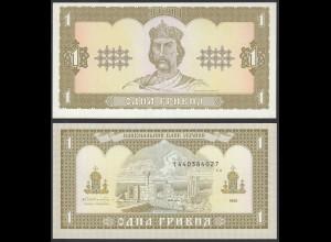 Ukraine - 1 Hryven Banknote 1992 Pick 103a UNC (1) (26031