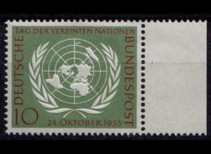 1955 Bund BRD Mi. 221 ** postfrisch Tag Der UNO (8608