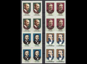 RUMÄNIEN-ROMANIA 1973 Anniversaries of famous artists 4er Block Mi 3116-19 MNH