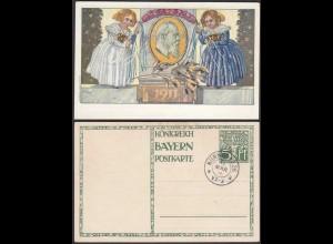 Jubiläumspostkarte Königreich Bayern Privatganzsache 1911 Nürnberg (26261