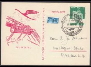 Deutsche Luftpostausstellung 1951 Wuppertal Schwebebahn Karte SST (26289