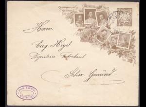 Bayern 3 Pfg. Privatganzsache CENTENAFEIER des KÖNIGREICH 1906 gebraucht (26333