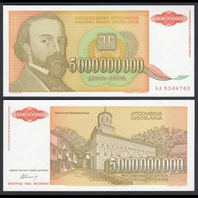 Jugoslawien - Yugoslavia 5-Milliarden Dinara 1993 Pick 135 UNC (1) (26358