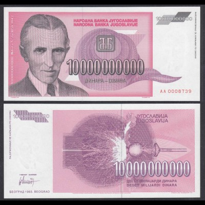Jugoslawien - Yugoslavia 10-Milliarden Dinara 1993 Pick 127 UNC (1) (26364