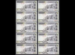 IRAN (Persien) - 10 Stück á 500 RIALS (2003) Sign 30 Pick 137Aa UNC (1) (89033