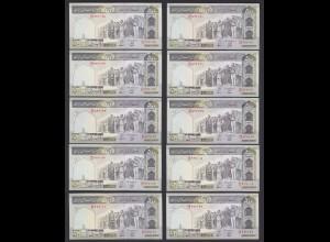 IRAN (Persien) - 10 Stück á 500 RIALS (1982) Sign 27 Pick 137h UNC (1) (89035