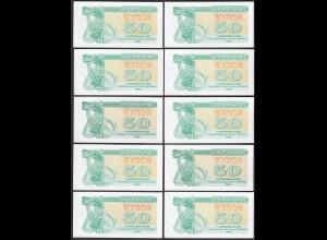 UKRAINE 10 Stück á 50 Karbovantsiv Banknote 1991 Pick 86 UNC (1) (89038