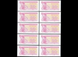 UKRAINE 10 Stück á 10 Karbovantsiv Banknote 1991 Pick 84 UNC (1) (89039