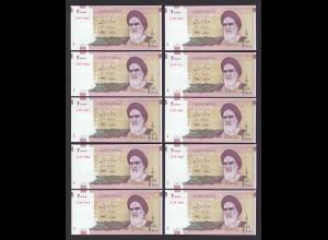 IRAN (Persien) - 10 Stück á 2000 RIALS (2000/05) Sig 32 Pick 144 UNC (1) (89043