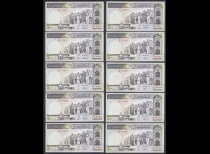 IRAN (Persien) - 10 Stück á 500 RIALS (2003) Sign 28 Pick 137Ac UNC (1) (89044