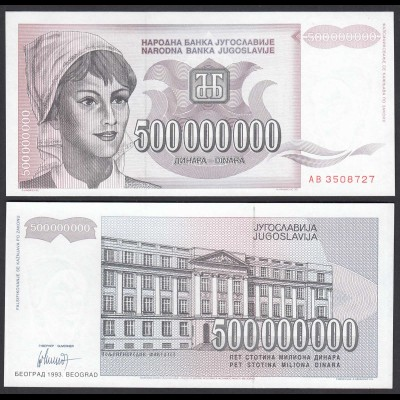 Jugoslawien - Yugoslavia 500 Millionen Dinara 1993 Pick 125 UNC (1) (26410