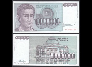 Jugoslawien - Yugoslavia 100 Millionen Dinara 1993 Pick 124 UNC (1) (26414