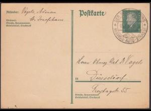 Deutsches Reich 1931 Ganzsache Adenau Der Nürburgring (26436