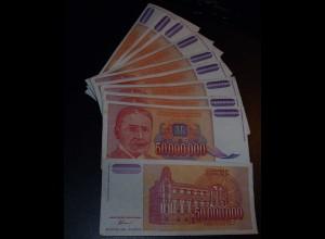 Jugoslawien - Yugoslavia 10 Stück á 50-Millionen Dinara 1993 Pick 133 ca.VF (3)