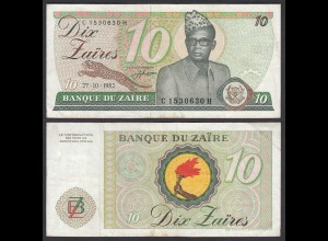 Zaire - 10 Zaires 1982 Banknote Pick 27a VF (3) (26476