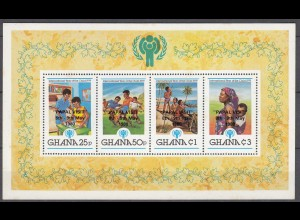 GHANA 1980 S/Sheet Overprint Papal Visit on Year of The Child MNH ** (26489