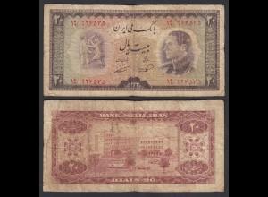 PERSIEN - PERSIA - IRAN - 20 RIALS (1954) Pick 65 VG (5) Schah Reza (26546
