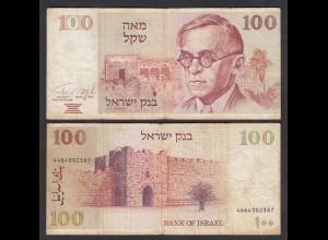 ISRAEL 100 SHEQALIM Banknote 1978 Pick 47a F (4) (26555