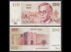 ISRAEL 100 SHEQALIM Banknote 1978 Pick 47a F/VF (3/4) (26556