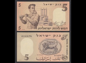 ISRAEL 5 LIROT Banknote 1958 Pick 31 UNC (1) (26565