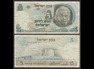 ISRAEL 5 Lirot Banknote 1968 Pick 34b F (4) red serial (26567