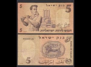 ISRAEL 5 Lirot Banknote 1958 Pick 31a F (4) (26572