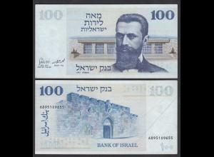 ISRAEL 100 Lirot Banknote 1973 Pick 41 VF (3) (26573