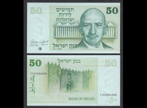 ISRAEL 50 Lirot Banknote 1973 Pick 40 aUNC (1-) (26574