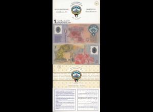 KUWAIT 1 Dinar 2.Jahrestag Befreiung 1993 Polymer Pick CS1 UNC im Folder (26584