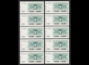 Bosnien Herzegovina - 10 Stück á 100 Dinara 1992 Pick 13a UNC (1) (89057