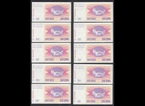 Bosnien Herzegovina - 10 Stück á 10 Dinara 1992 Pick 10a UNC (1) (89058