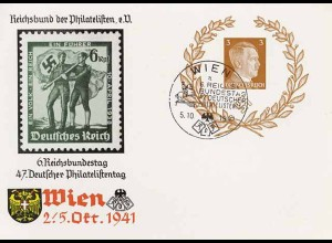 Germany - RAR Postal Stationery 1941 Hitler Swastika Third Reich spec.cancel