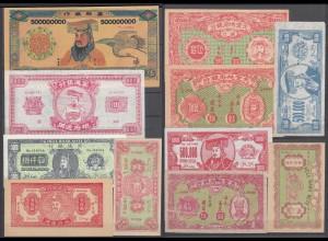 CHINA - 10 Stück Hell BANKNOTES (26603