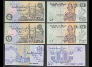 Ägypten - Egypt 3 Stück 25,50,50 Piastres Banknoten aUNC (26605